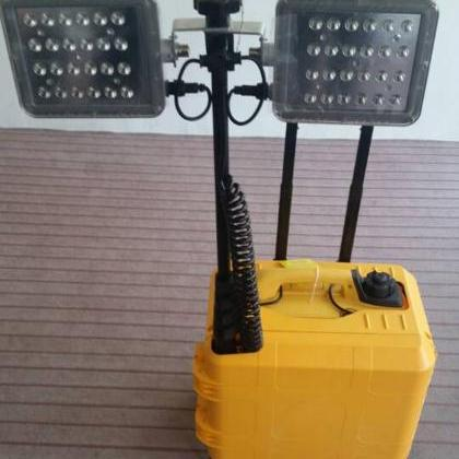LED portable box-type multi-functio..