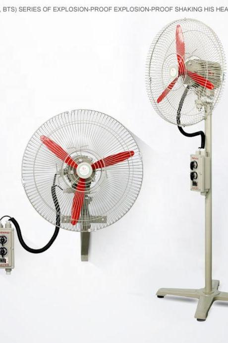 Industrial explosion-proof shaking head fan explosion-proof industrial wall fan/floor fan